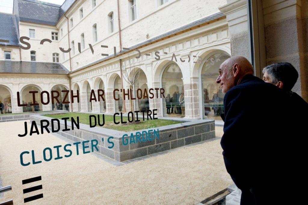 Le cloître du Couvent des Jacobins à Rennes