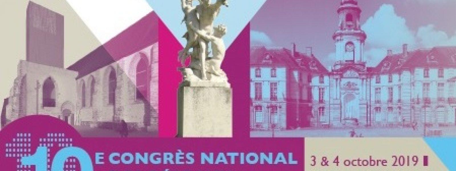 Congrès national des réseaux de cancérologie